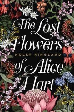 Lost Flowers